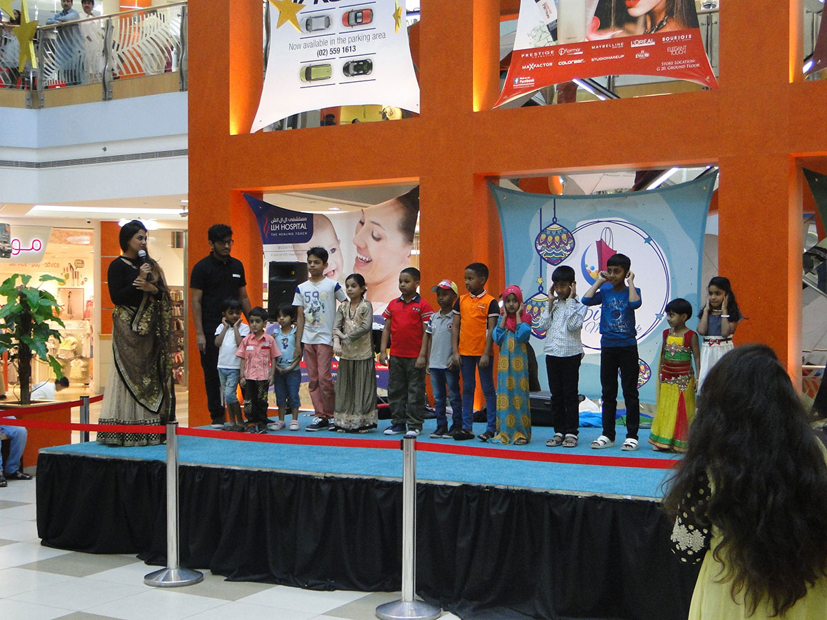 Mazyad Mall Eid Event